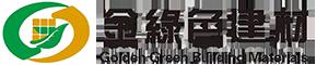 竞技宝app板_喷砂竞技宝app板_覆膜竞技宝app板_防潮竞技宝app板_泰安金绿色新型建材有限公司