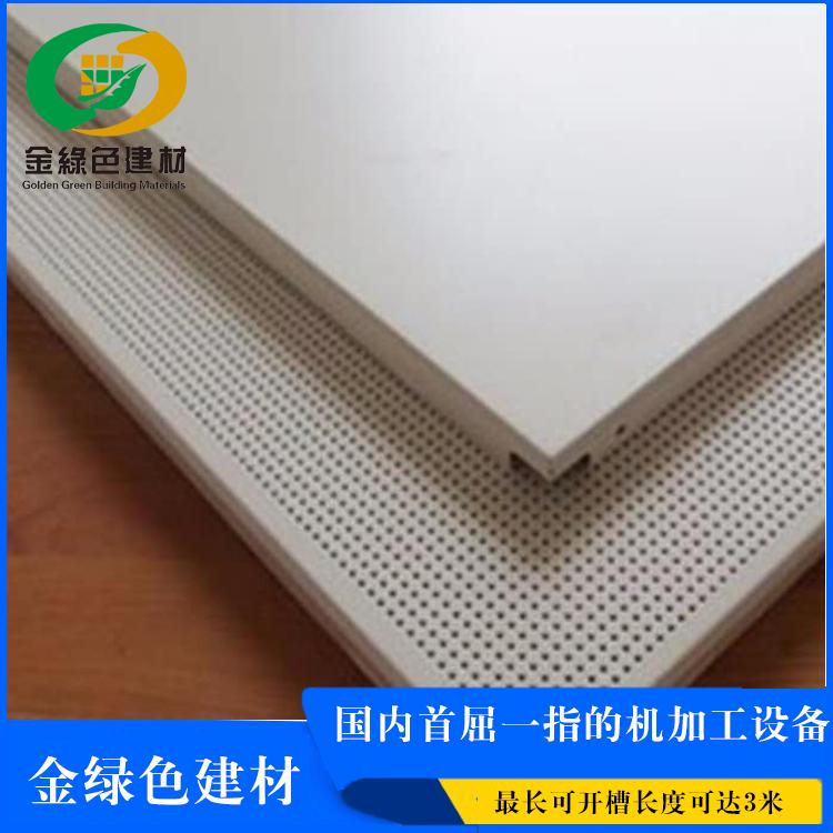 铝竞技宝app复合板