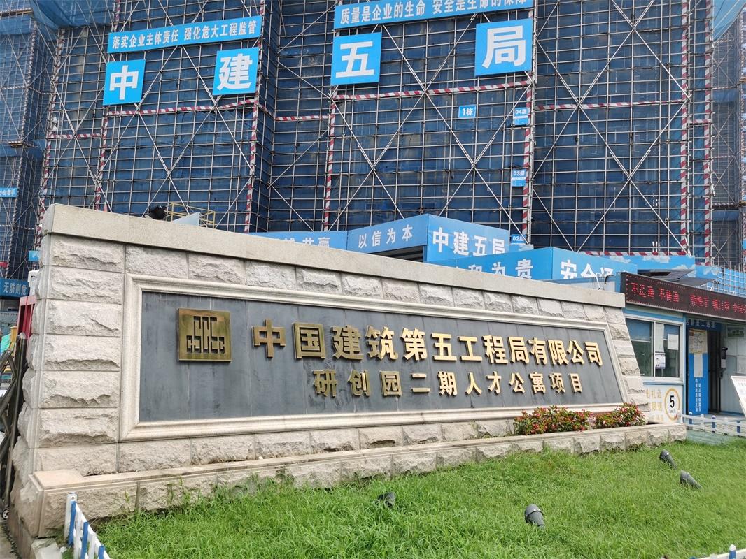威海韩国乐天商务中心
